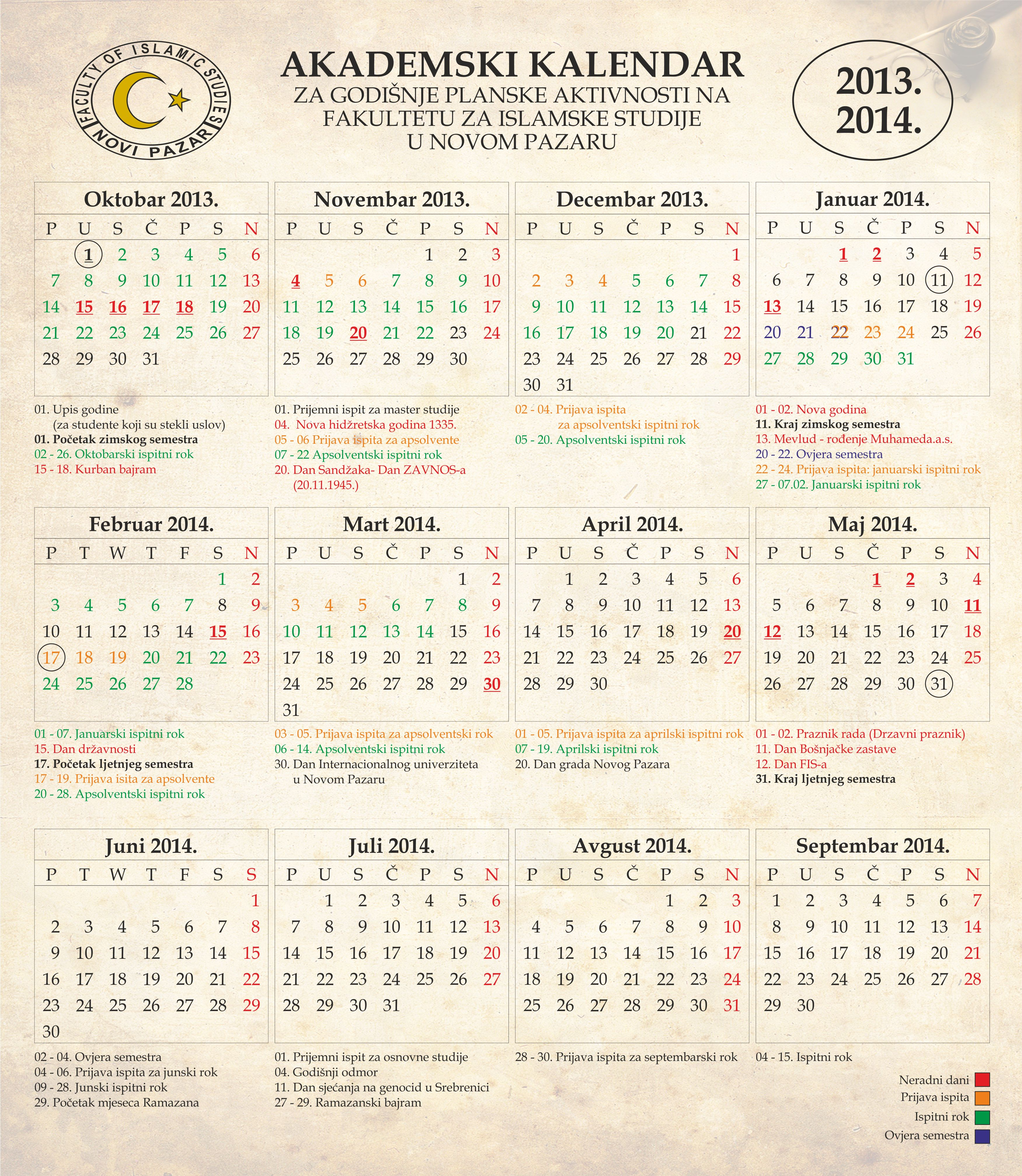 Islamski Kalendar 2015 Related Keywords & Suggestions - Islamski ...