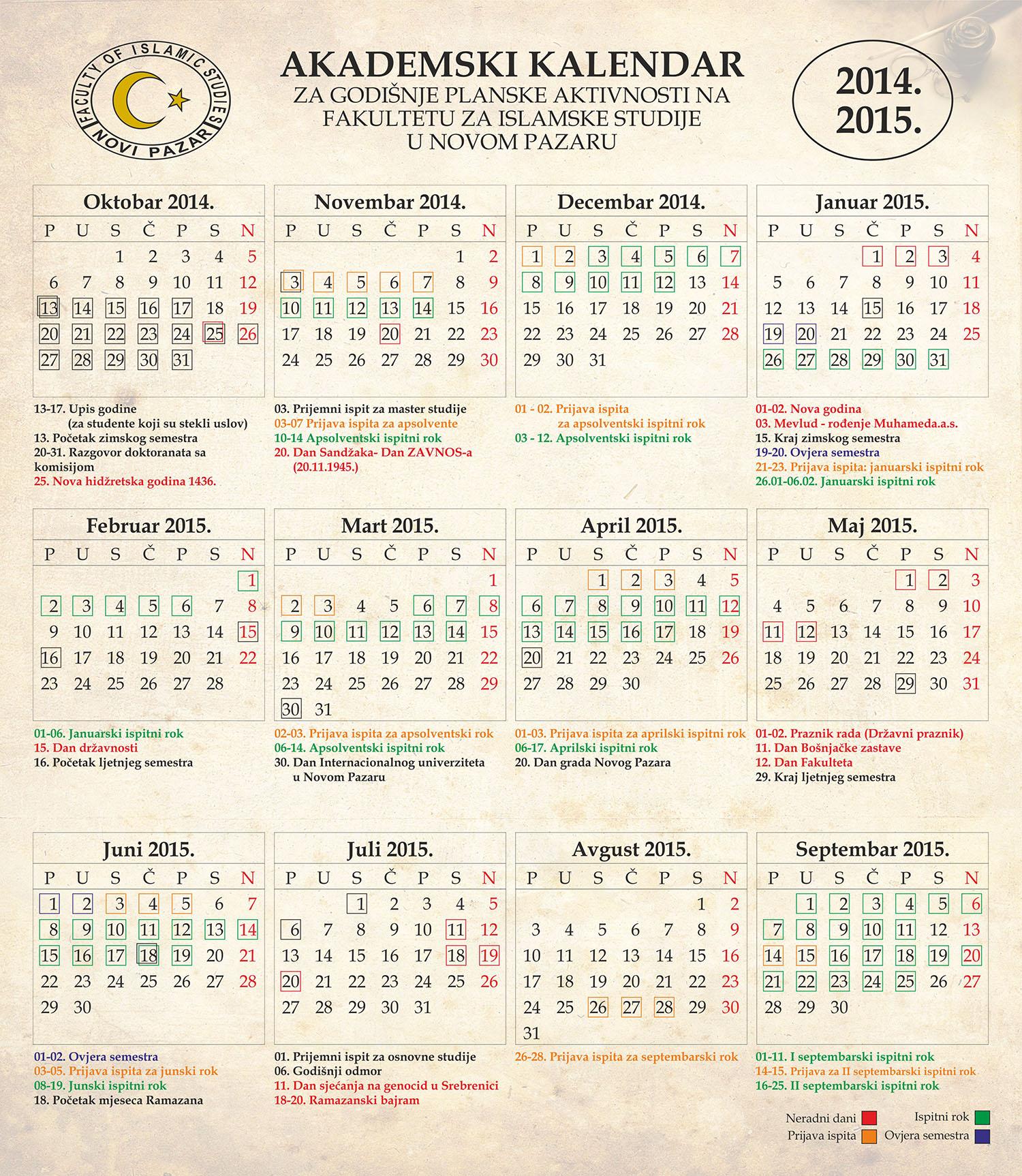 1500 x 1726 jpeg 713kB, Kalendar Za 2016 Godinu Srbija | Search ...