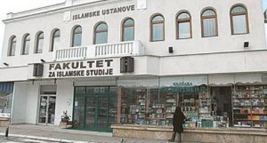 Fakultet-za-islamske-studije